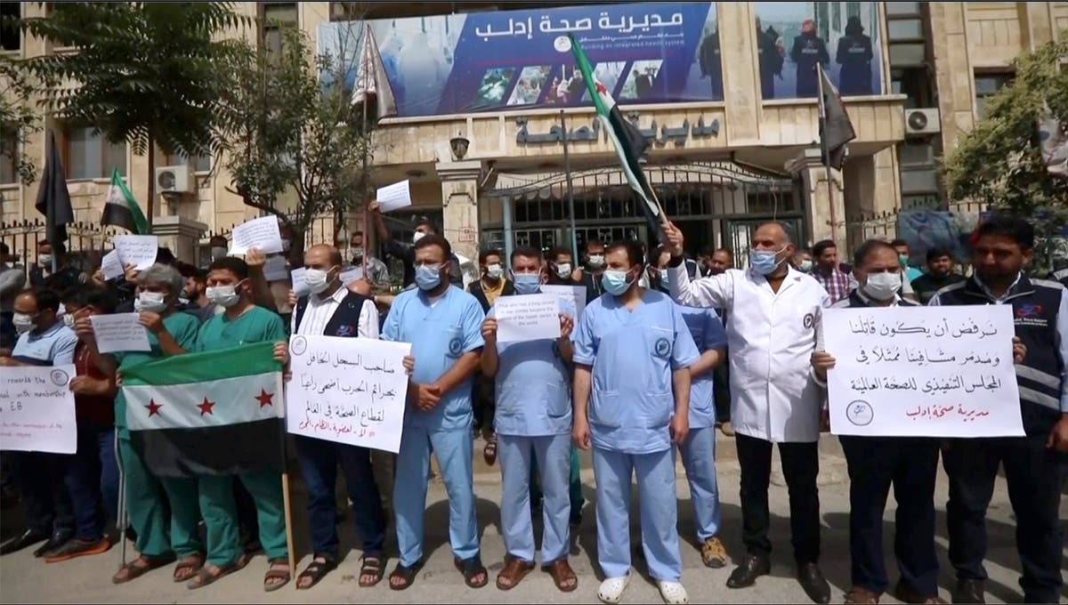 Protesters slam choice of Syria for board of UN health body