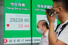 Asian stocks fall for 2nd day after new Wall St record