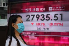 Asian stocks mixed, Europe gains after Wall St decline