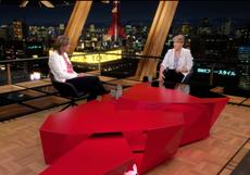 Tokyo-OL: Is the BBC studio in Japan?