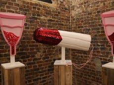 膣博物館は新しい場所を見つけるのを助けるために公の嘆願を発行します