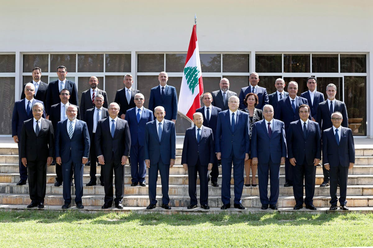Lebanon signs contract for forensic audit of central bank