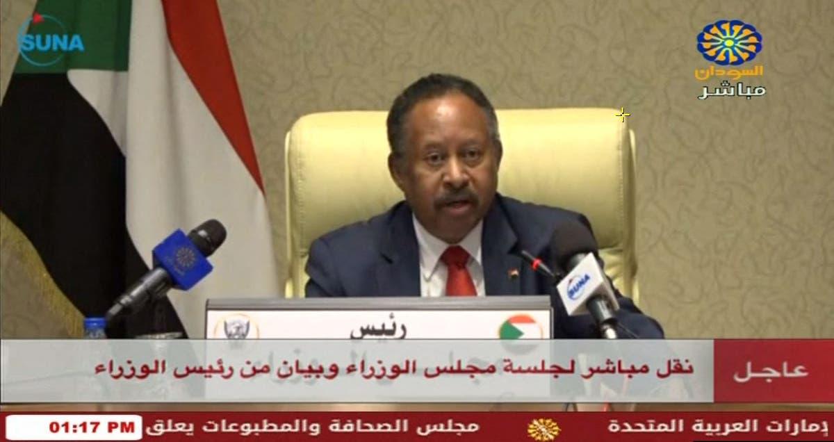 Sudan arrests dozens after failed coup attempt