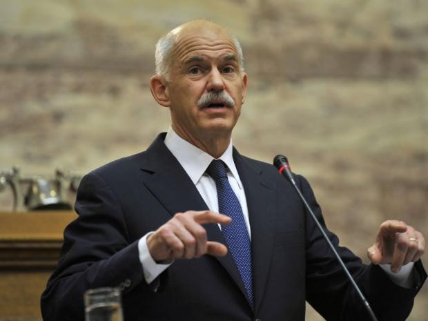 George-Papandreou.jpg