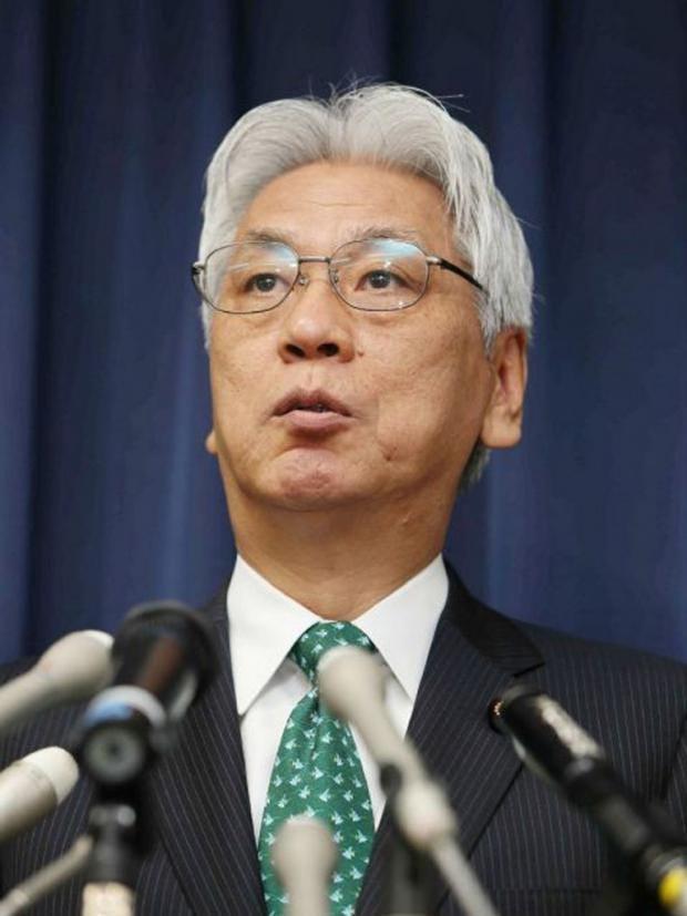34-japan-AFP.jpg