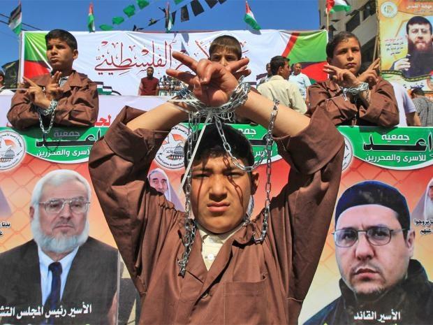 pg-32-palestinians-afp-gett.jpg
