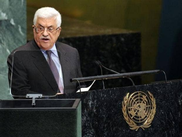 PalestineAFP.jpg