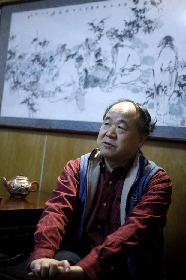 AN10253799Chinese writer Mo.jpg