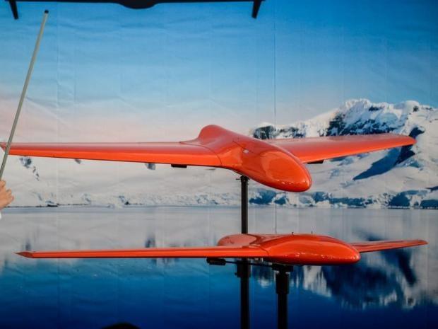 DroneAFP.jpg