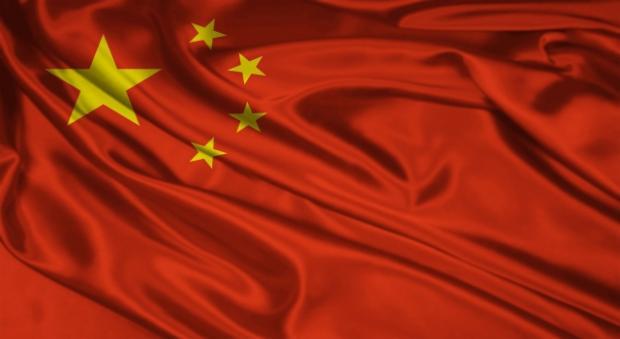 China-Flag.bin