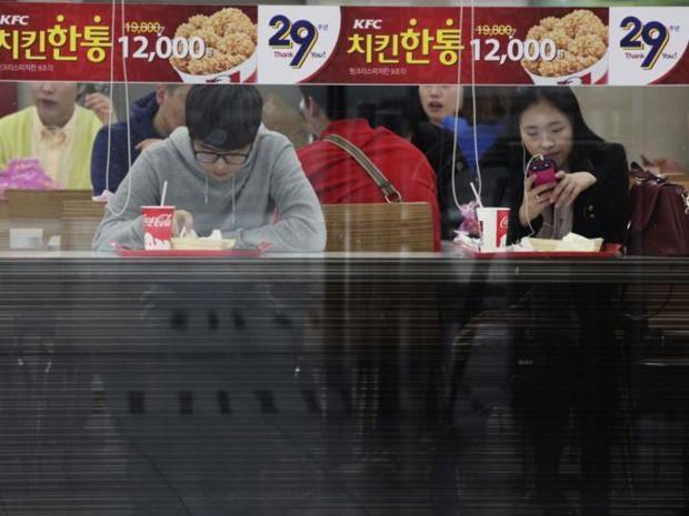 korea.ap.jpg
