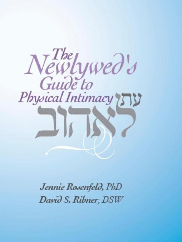 Jewish-sex-manual.jpg