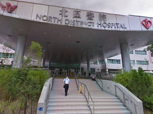 North-District-Hospital.jpg