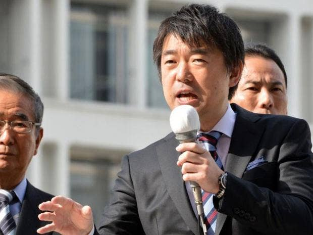 Toru-Hashimoto-AFP.jpg