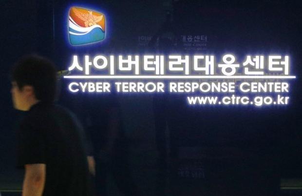 skorea-cyber.jpg