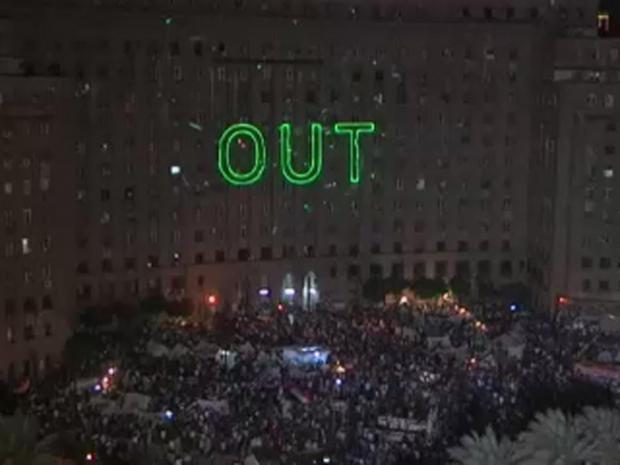 Morsi-out-screengrab.jpg