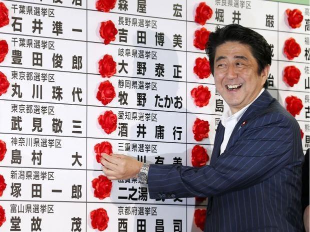 29-shinzo-EPA.jpg