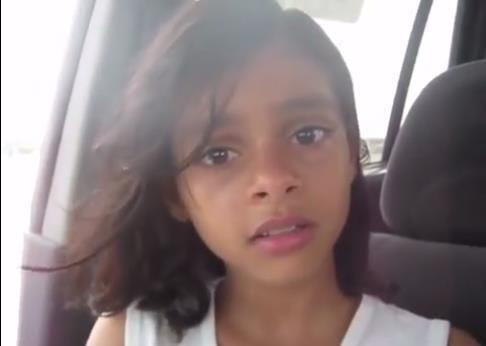 yemen-girl.jpg