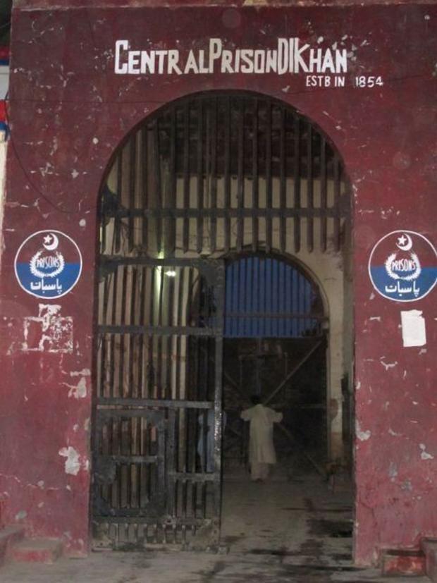 Pakistan-jail-EPA.jpg