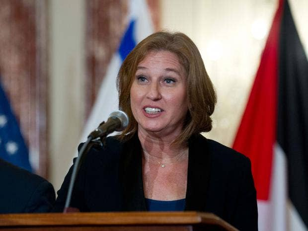 Tzipi-Livni-AFP-Getty.jpg
