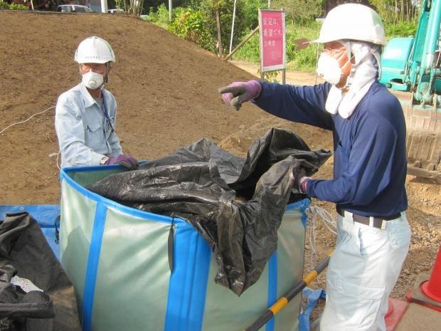 pg-30-fukushima-1.jpg