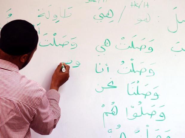 web-arabic-getty.jpg