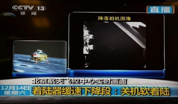 China-moon-AP.jpg