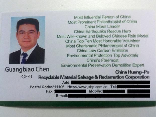 chen-business-insider.jpg