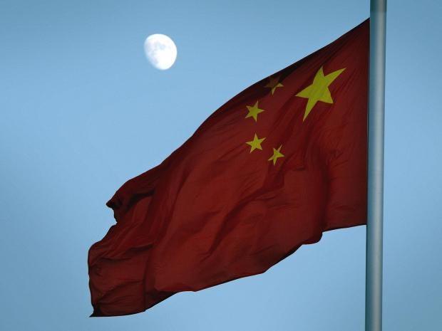 chinese-flag.jpg