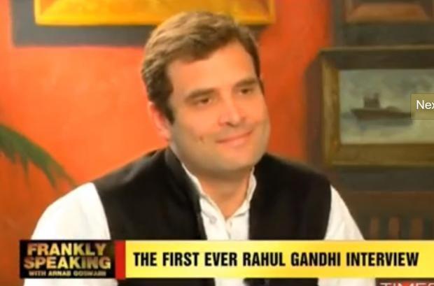 Rahul-Gandhi-TIMESNOW.jpg