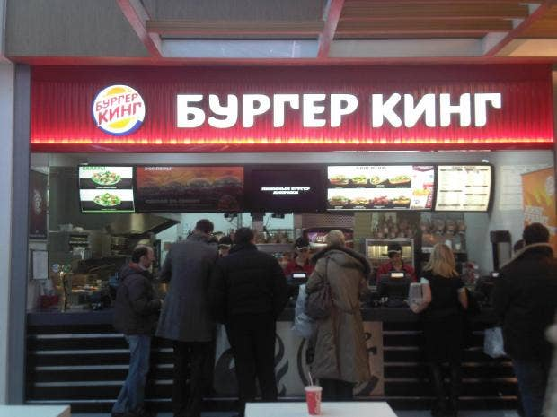 burger king russia.jpg