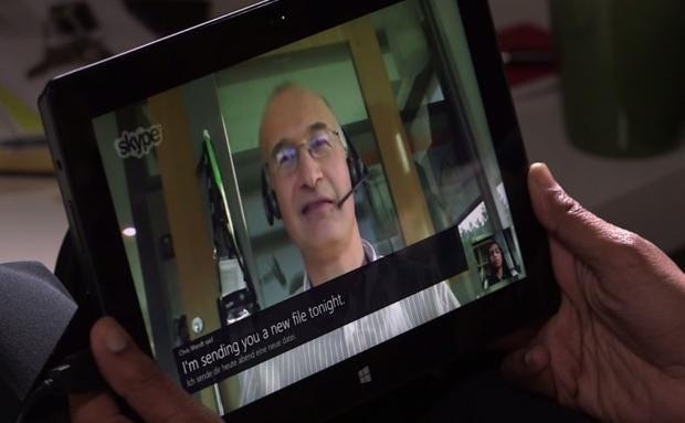 skype-translate.jpg
