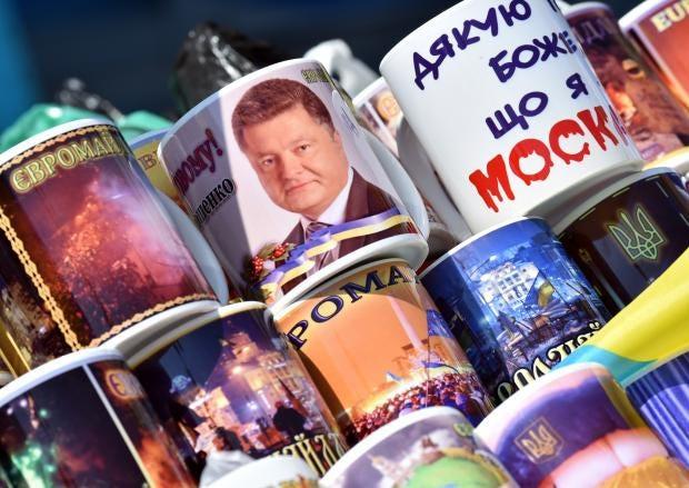 Poroshenko-Inauguration-Ukr.jpg
