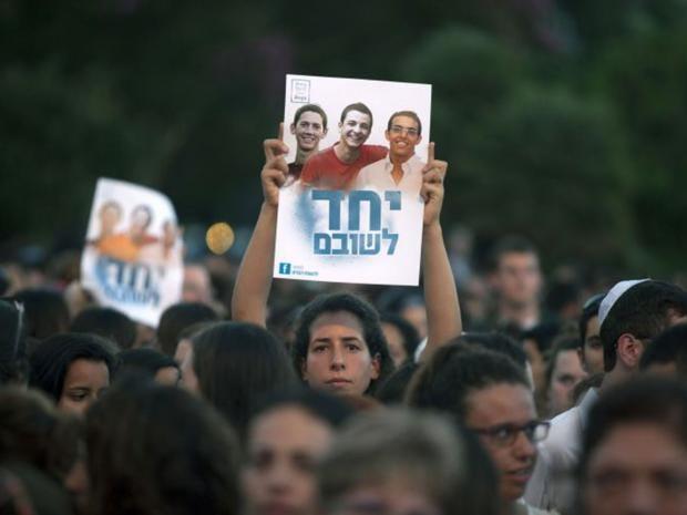 23-Israel-getty.jpg