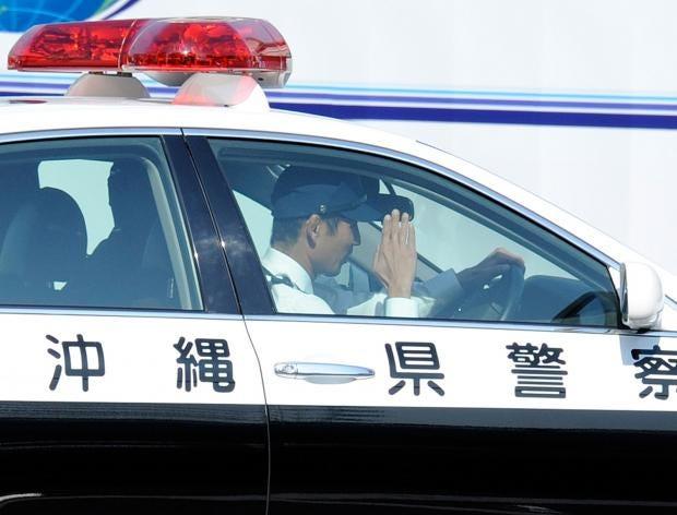 japan-police.jpg
