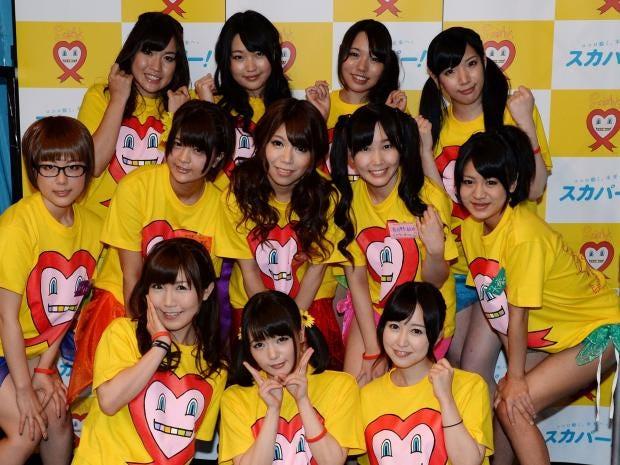 Japan_boobaid.jpg