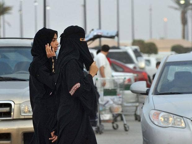 35-Riyadh-AFP.jpg