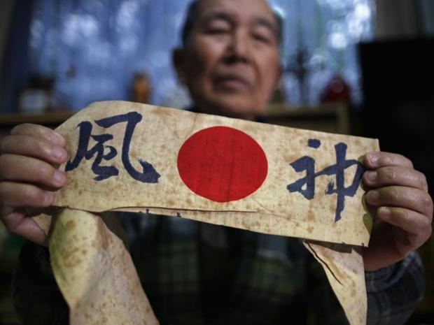 23-Tokyo-Kamikaze-Reuters.jpg