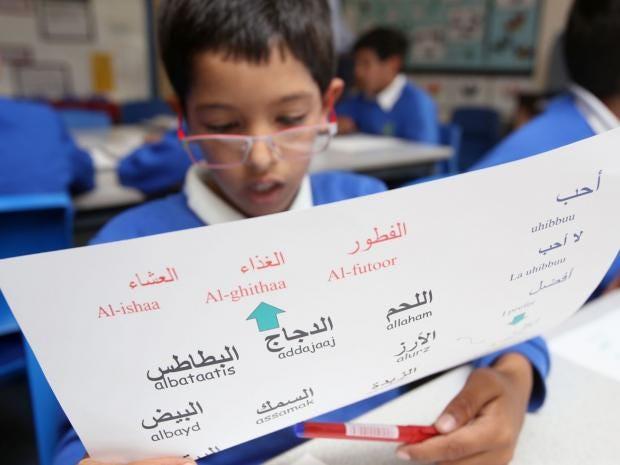 24-Arabic-Teaching-1-Lorne-CampbellGuzelian.jpg