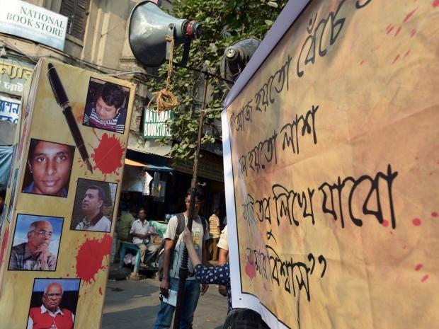 bangladeshi-blogger.jpg