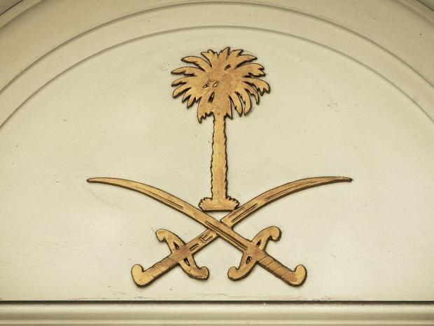 saudi-royal-crest-getty.jpg