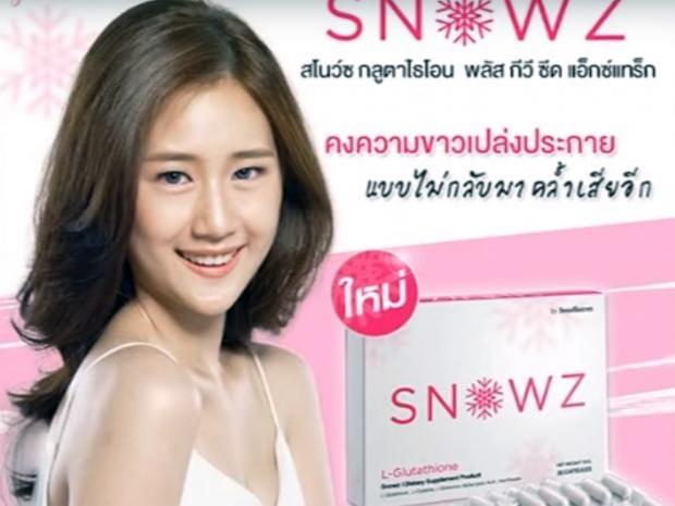 snowz-ad.jpg