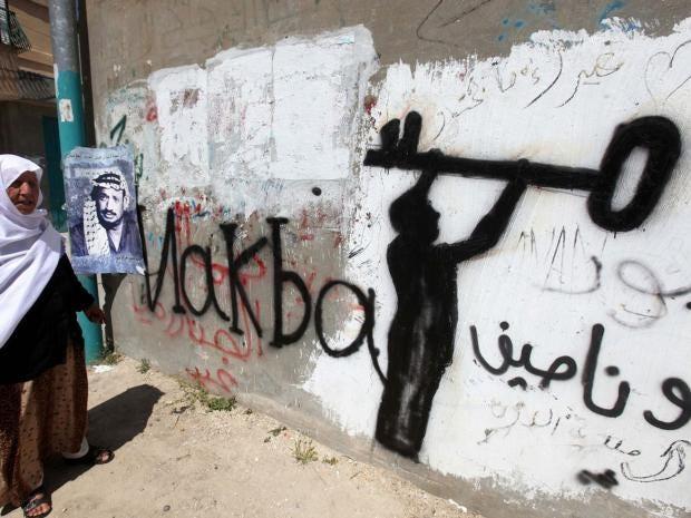 West-Bank-2.jpg