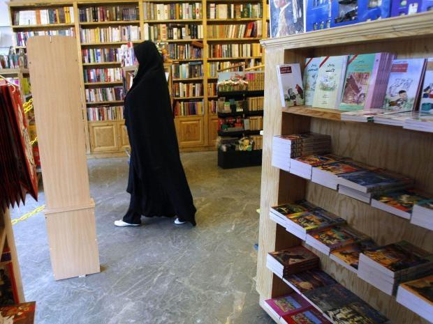 books-shop-iran.jpg