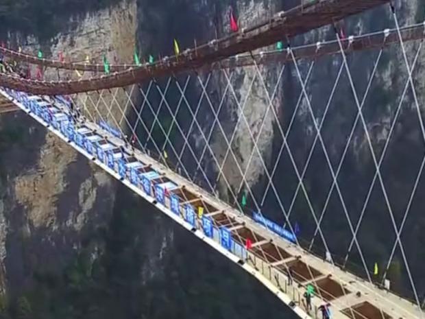 china-bridge-2.jpg