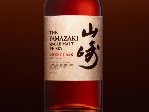 web-yamazaki-whisky.jpg