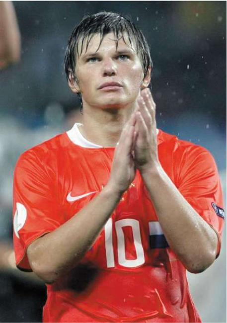 Andrei Arshavin is the hottest new property in European football after his Euro 2008 displays for Russia