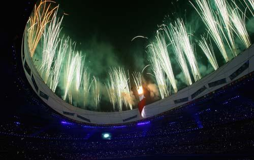 The Bird's Nest stadium was used to host events at the Olympics