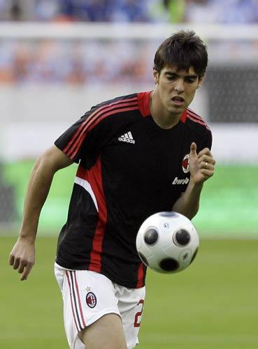 Kaka rejected a move to Manchester City