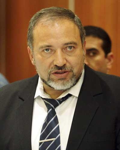 The Yisrael Beitenu party of Avigdor Lieberman, formerly a bouncer, won 15 seats in last week's poll